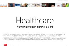 Ux trend report 2014 healthcare by Kim Taesook via slideshare
