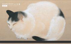 Cat and Plum Blossims (1906), Hishida Shunsho