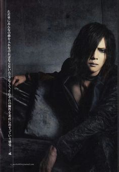 Kai The Gazette