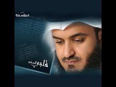 Sourate Al Baqarah 2 en Phonétique Mishary Rashed Al-Efasy سورة البقرة ك...