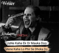 Usne kaha ek or mauka doo Mene kaha lo phir se dhoka do<br> Love Pain Quotes, New Love Quotes, Stupid Quotes, Attitude Quotes For Boys, Badass Quotes, Funny Quotes, Inspirational Quotes, Some Funny Jokes, Hilarious