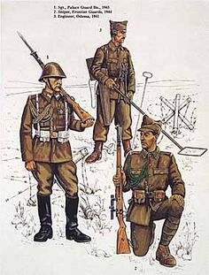 Romanian Army uniforms WW2- Yahoo Image Search Results