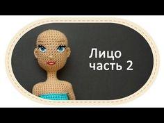 Каркасная кукла крючком, часть 8 (Лицо, часть 1). DIY Crochet doll, part 8 (Face, part 1) - YouTube