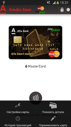 MasterCard PayPass NFC payments from Alfa Bank, Russia