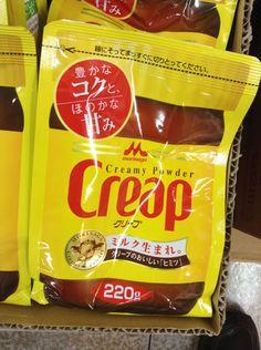 english from Japan http://www.cheapojapan.com/japanese-engrish-recent-highlights/ #japaneseenglish #engrish #english