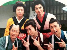 Arashi Japonism