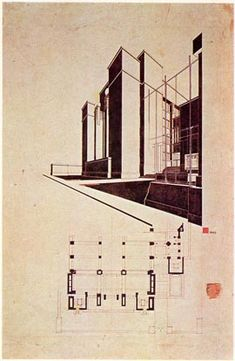 Larkin Company perspective, also dated 1904. Its larger size - 533x914 mm.-enables a better understanding of the building form. Wright's classic red logotype can be seen under the perspective right corner.