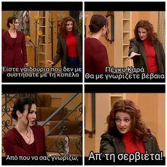 Funny Memes, Jokes, Just For Fun, Tvs, Comedy, Greek, Geek Stuff, Cinema, Geek Things