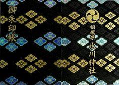 【神奈川】相模原 氷川神社のステキな新作【御朱印帳】& 【御朱印】…|~ Destiny 癒しの御朱印巡り ~