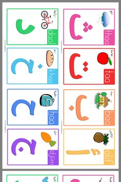 Writing Activities For Preschoolers, English Activities For Kids, Learning English For Kids, Preschool Writing, Arabic Alphabet Letters, Arabic Alphabet For Kids, Learning Arabic For Beginners, Snowman Coloring Pages, Learn Arabic Online