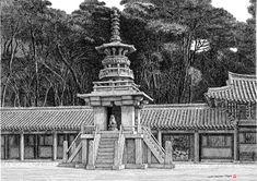 [김영택 화백의 세계건축문화재 펜화 기행] 불국사 다보탑 - 중앙일보 뉴스 Korean Painting, Asian Architecture, Ink Pen Drawings, Chinese Garden, Pen Sketch, Korean Art, Black And White Drawing, Pen Art, Old Photos
