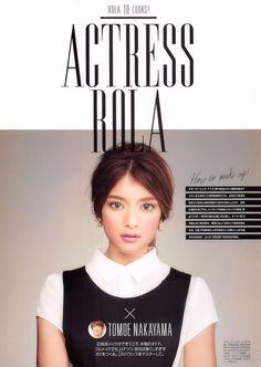 ローラrola Fashion Models, Girl Fashion, Tomoe, Japanese Fashion, Pretty Woman, Make Up, Ootd, Asian, Joker