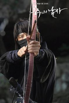 It doesn't get any more epic than an archer ninja Park Si Hoo in Princess's Man