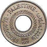 Palestine 5 Mils, 1927 for sale online Palestine, Coins, English, Ebay, Wordpress, Money, Rooms, Silver, English Language