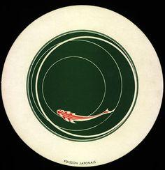 Hey Hey | Marcel Duchamp, Rotorelief (Optical Disks), 1935