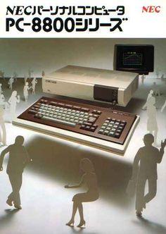 NEC-PC8801(初代)  個人所有したPCとしてはこれが最初だ。殆どビットインに展示用が出始めたくらいの時期にコネを総動員して購入したので個人ユーザー第一号かも。基盤にジャンパー飛びまくってて「をいをい.....」と思ったもんです。