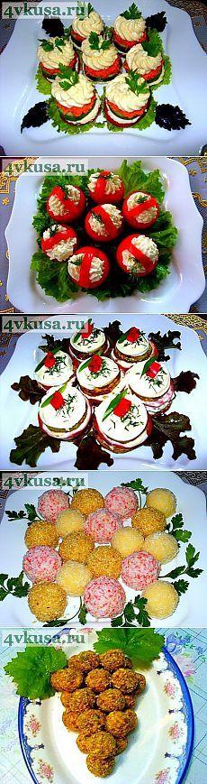 Вкусные закусочки | 4vkusa.ru