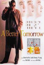 Watch A Better Tomorrow 1986 On ZMovie Online - http://zmovie.me/2013/09/watch-a-better-tomorrow-1986-on-zmovie-online/