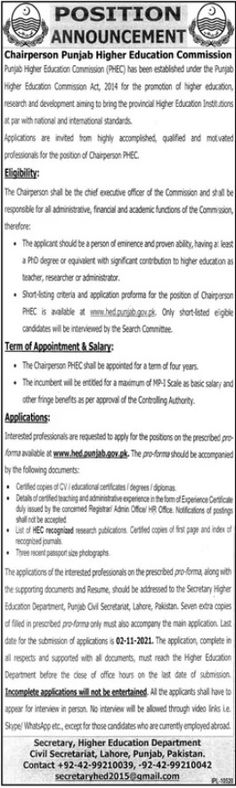 Chairperson Punjab Higher Education Commission Lahore Jobs 2021