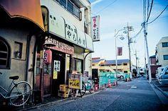 Kamiigusa, Tokyo, Japan -©Issekinicho