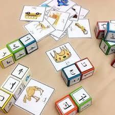 انشطة تعليمية للاطفال بحث Google Learning Arabic Arabic Kids Arabic Alphabet For Kids
