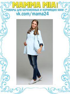 b9d4f64e2c14 Плащ для беременных Modress Vivi с сумкой vk.com mama24. Maternity outerwear