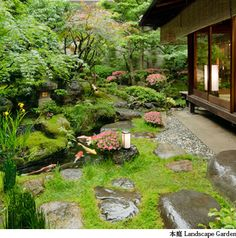 Garden at Yoshikawa Ryokan in Kyoto | Japanese Guest Houses