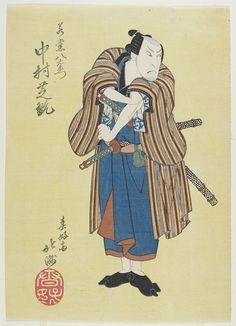 Samurai art, Ukiyo-e  #japan