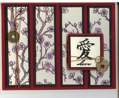 Chinese Coins by Itsapassion - Cards and Paper Crafts at Splitcoaststampers