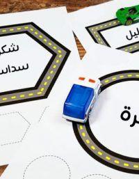 صور اشكال جميلة مفرغة للكتابة عليها للاطفال صور اطارات للاطفال بالعربي نتعلم Page Borders Character Borders