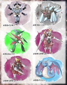 Dragonite fakemon bisharp pokemon x pokemon y Pokemon XY Gallade golem machamp mega evolution mega evolutions Pokemon Fusion, Pokemon Fake, Mega Pokemon, Pokemon Memes, Pokemon Fan Art, Overwatch, Pokemon Champions, Catch Em All, Mega Evolution