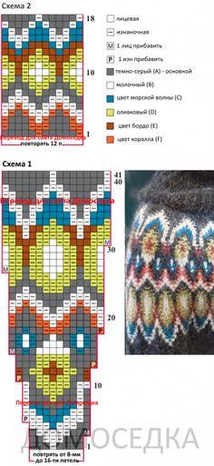 pulover zhakkard shema   Домоседка