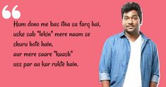 Today Zakir Khan stands among the best stand-up comedians of India. Here are some shayris and poems written by Zakir Khan that will touch your heart. Love Diary, Black Quotes, Poems Beautiful, Stand Up Comedians, People Laughing, Stand Up Comedy, Hindi Quotes, In A Heartbeat, Verses