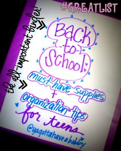 Back-to-School Supplies & Organization Tips for Teens @ Ya Gotta Have a Hobby #GREATLIST
