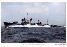 IJN destroyer Umikaze on sea trials at Miyazu Bay, April 9, 1937. 大日本帝国海軍駆逐艦-海風
