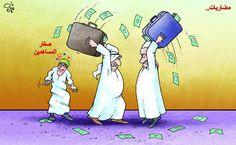 ريشة: عبد الهادي شماع http://alroeya.ae/2014/06/04/154633