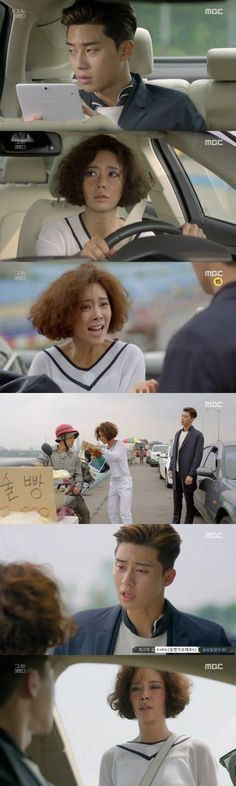 [Spoiler] 'She was Pretty' Park Seo-joon still does not recognize his first love, Hwang Jeong-eum feels disappointed @ HanCinema :: The Korean Movie and Drama Database