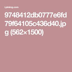 9748412db0777e6fd79f64105c436d40.jpg (562×1500)