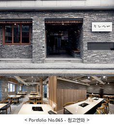 60평 한우 고기집 인테리어, 청고벽돌 디자인 고깃집
