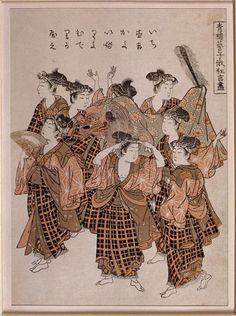 Shishimai, la danse du lion, Série des Pièces du festival Niwaka au Yoshiwara, vers 1768-1770, Koryûsai Isoda (actif de 1764 à 1788), estampe nishike-e, Musée Guimet, Paris