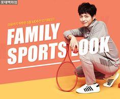 (광고) 롯데백화점 ★ 나이키/아이더 外 패밀리룩 1만원대~   받은편지함   Daum 메일