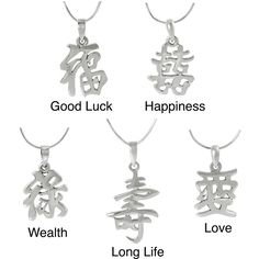 Gilded old chinese coin lucky pendent chinese character sterling journee collection sterling silver chinese character pendant 32 liked on polyvore featuring jewelry aloadofball Image collections