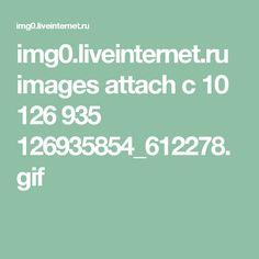 img0.liveinternet.ru images attach c 10 126 935 126935854_612278.gif