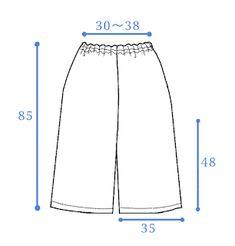 【型紙・作り方】簡単ワイドパンツ
