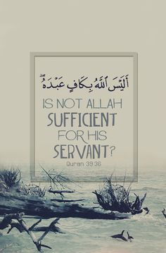 About Islam helps Muslims grow in faith and spirituality, supports new Muslims in learning their religion and builds bridges with fellow human beings. Quran Verses, Quran Quotes, Quran Sayings, Wisdom Quotes, Life Quotes, Islamic Inspirational Quotes, Islamic Quotes, Arabic Quotes, Religious Quotes