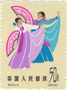 1962  China - Korean dance of the fans