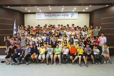 2013년 8월 7일-12일까지 열렸던 유네스코 키즈 1기 여름캠프 사진입니다.
