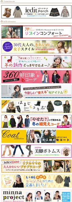 iedit [イディット]|大人かわいいファッションスタイルが買えるショッピングサイト|フェリシモ | Croppy