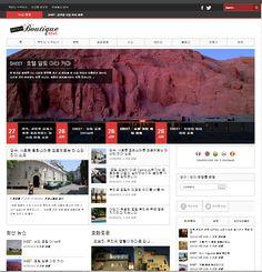 Revista traducida tambien al Coreano (www.hotelboutiquenews.com)