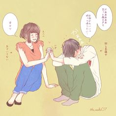 Anime Cupples, Anime Couples Manga, Cute Anime Couples, Anime Art, Manga Love, Anime Love, Love Pictures, Pictures To Draw, Couples Comics
